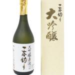 Ipponzuri - Daiginjo_ $89.99