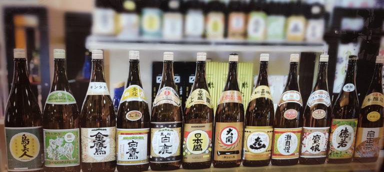 collection_of_sake