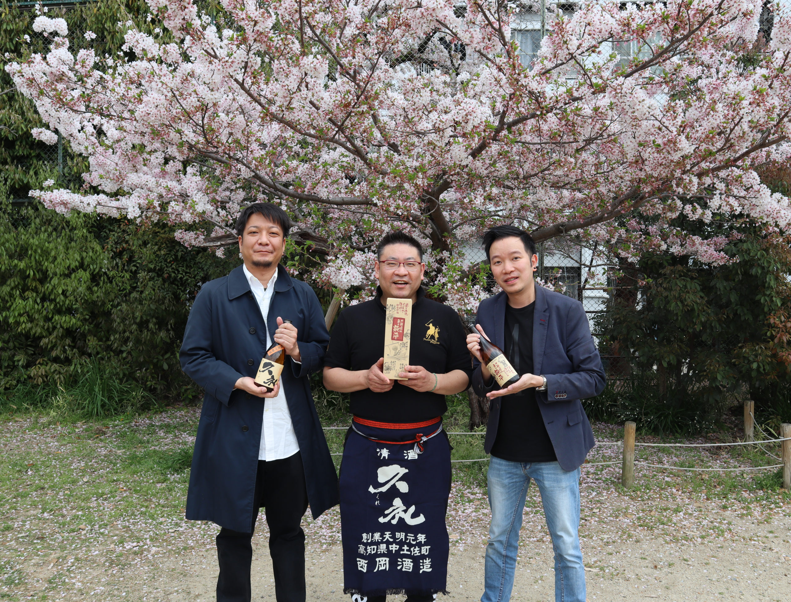 about the nihonshu rteam
