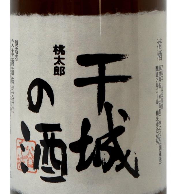 momotaro_kanjo_no_shu