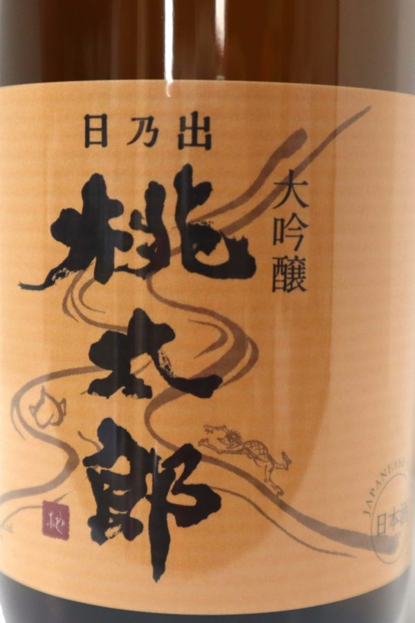 momotaro_daiginjo_label