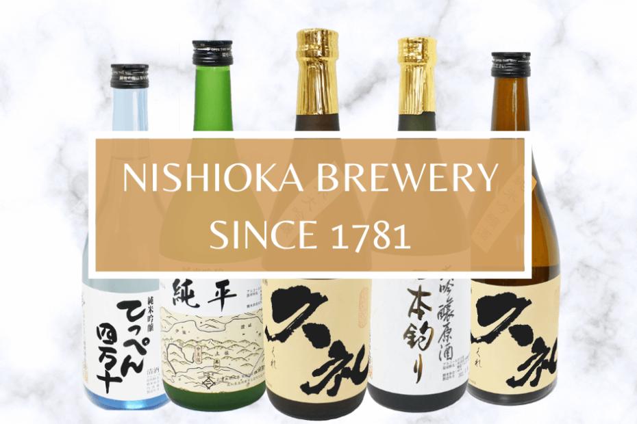 Nishioka_shuzo_banner