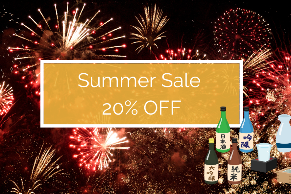 Japanese Sake - Summer Sale 20% Off