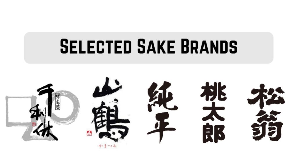 Selected_Sake_Brands_The_Nihonshu