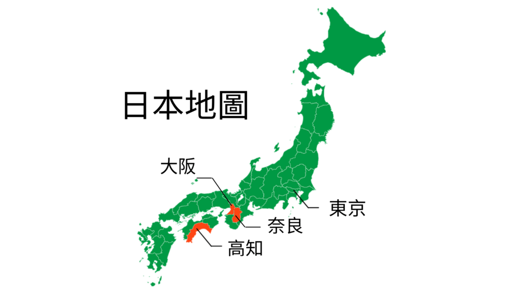 日本地圖 - 日本酒