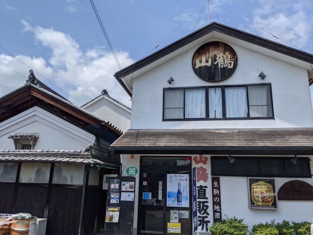 nakamoto_shuzo