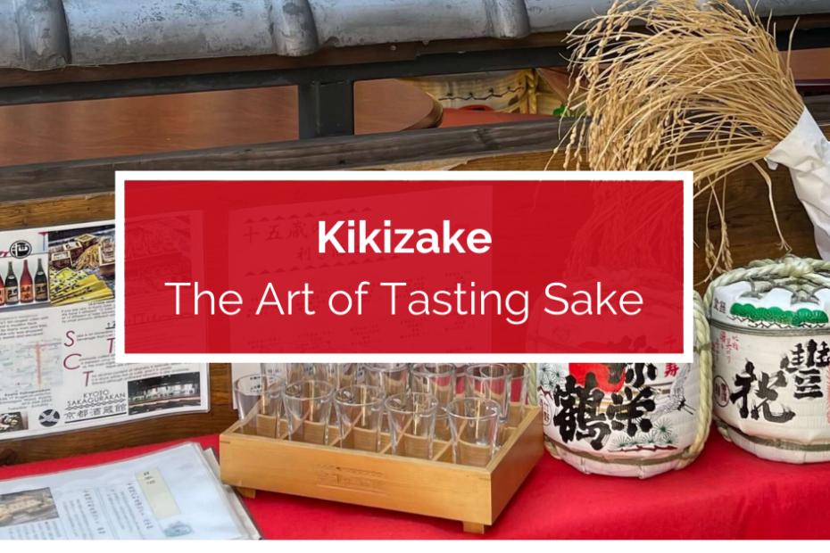 kikizake - art of sake tasting